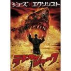 デビルシャーク DVD