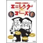 エニシング ゴーズ DVD