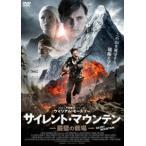 サイレント・マウンテン 巌壁の戦場 DVD