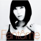 宇多田ヒカル/Fantome(SHM-CD) CD