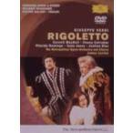 ヴェルディ: 歌劇(リゴレット) DVD