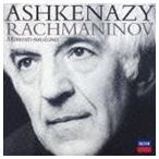 ウラディーミル・アシュケナージ(p)/楽興の時〜ラフマニノフ: ピアノ作品集 CD