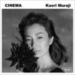村治佳織(g) / シネマ(通常盤) [CD]