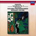 ベルナルト・ハイティンク(cond)/マーラー: 交響曲第3番(SHM-CD) CD
