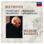 ヴィルヘルム・バックハウス(p)/ベートーヴェン:4大ピアノ・ソナタ集 CD