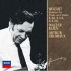 アルテュール・グリュミオー(vn)/モーツァルト: ヴァイオリン・ソナタ第30・34・41番(限定盤) ※再発売 CD