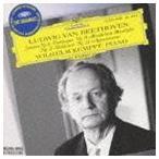 ヴィルヘルム・ケンプ(p)/ベートーヴェン: 4大ソナタ 悲愴 月光 ワルトシュタイン 熱情 CD