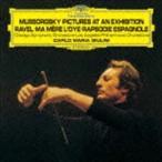 カルロ.../ムソルグスキー:組曲≪展覧会の絵≫(ラヴェル編) ラヴェル:組曲≪マ・メール・ロワ≫/スペイン狂詩曲(SHM-CD) CD