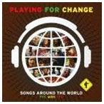 プレイング・フォー・チェンジ/ソングス・アラウンド・ザ・ワールド〜PFC with TFC(CD+DVD) CD