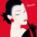 ジャズを聴きたくて 恋は甘いショコラのように〜ロマンティック・ジャズ・タイム CD