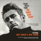 チェット・ベイカー&バド・シャンク(tp/as、fl)/ジェームス・ディーン・ストーリー(限定盤/SHM-CD) CD