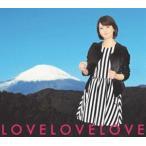 """デビュー25周年企画 森高千里 セルフカバーシリーズ """"LOVE"""" Vol.5 DVD"""