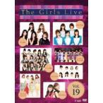 THE GIRLS LIVE VOL.19 DVD
