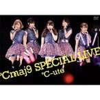 ℃-ute/℃maj9 SPECIAL LIVE DVD