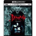 ドラキュラ 4K ULTRA HD ブルーレイセット Blu-ray