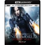 アンダーワールド ブラッド・ウォーズ 4K ULTRA HD&ブルーレイセット Blu-ray