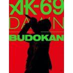 AK-69/DAWN in BUDOKAN(初回盤) DVD