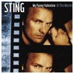 スティング/マイ・ファニー・ヴァレンタイン -アット・ザ・ムーヴィーズ CD