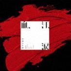 防弾少年団/血、汗、涙(通常盤) CD