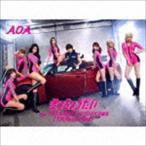 AOA/愛をちょうだい feat.TAKANORI NISHIKAWA(T.M.Revolution)(初回限定盤/Type C) CD