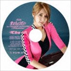 AOA/愛をちょうだい feat.TAKANORI NISHIKAWA(T.M.Revolution)(初回限定CHOA盤) CD