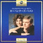 カーペンターズ/イエスタデイ・ワンス・モア〜カーペンターズ・ベスト(1991ミックス) CD