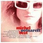 ミッシェル・ポルナレフ/ポルナレフ・ベスト(SHM-CD) CD