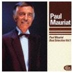 ポール・モーリア/オリーブの首飾り〜ポール・モーリア・ベスト・セレクション1 CD