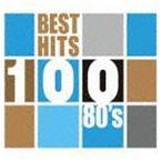 ベスト・ヒット100 80's(スペシャルプライス盤) CD