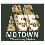 ゴーイング トゥ ア 55 モータウン創設55周年記念盤