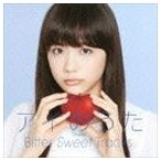 Q;indivi+(MIX)/アイのうた Bitter Sweet Tracks→mixed by Q;indivi+ CD