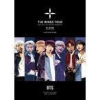 防弾少年団/2017 BTS LIVE TRILOGY EPISODE III THE WINGS TOUR IN JAPAN 〜SPECIAL EDITION〜 at KYOCERA DOME(初回限定盤) (初回仕様) [Blu-ray]