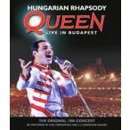 ハンガリアン ラプソディ クイーン ライヴ イン ブダペスト1986  Blu-ray
