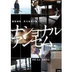 ナショナルアンセム DVD