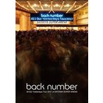 back number/All Our Yesterdays Tour 2017 at SAITAMA SUPER ARENA(通常盤) DVD