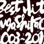 スガシカオ / BEST HIT!! SUGA SHIKAO 2003-2011 [CD]