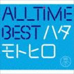秦基博/ALL TIME BEST ハタモトヒロ(初回限定盤/2CD+DVD) CD