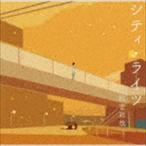 松室政哉 / シティ・ライツ(初回限定盤/CD+DVD) [CD]