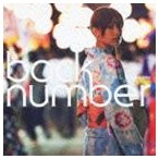 back number/わたがし CD