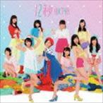 HKT48 / 12秒(Type-A/CD+DVD) [CD]