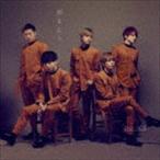 Da-iCE/恋ごころ(通常盤) CD
