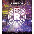 REBECCA LIVE TOUR 2017 at 日本武道館 [Blu-ray]