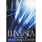 LUNA SEA/LUNA SEA LIVE TOUR 2012-2013 The End of the Dream at 日本武道館 [DVD]