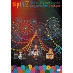 """スピッツ/THE GREAT JAMBOREE 2014""""FESTIVARENA""""日本武道館【DVD】(通常盤) DVD"""