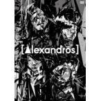 """Alexandros live at Makuhari Messe""""大変美味しゅうございました""""(通常盤) DVD"""