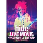 """hide/LIVE MOVIE""""PSYENCE A GO GO""""〜20YEARS from 1996〜 DVD"""