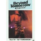 "浜田麻里/BEYOND TOMORROW Tour'91〜'92 ""TOMORROW"" DVD"