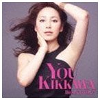 吉川友 / Best of YOU!(通常盤) [CD]
