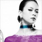 小柳ゆき/The Best of Yuki Koyanagi 2015 Here For You 〜Universal Selection〜(CD+DVD) CD