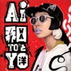 AI / 和と洋 [CD]